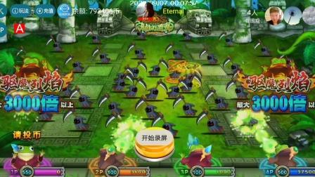 手机版决战万圣夜推币机上玩超级马戏团游戏技巧方法