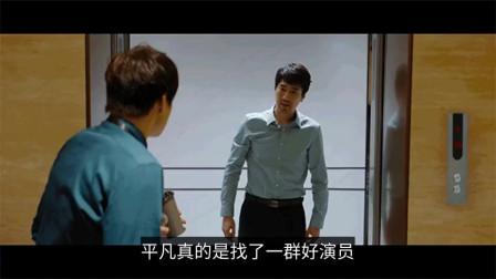 """不发糖的职场剧凭啥豆瓣7.8?看赵又廷白敬亭剧中""""惨样""""我懂"""