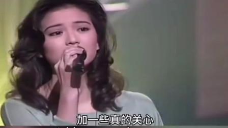刘小慧一首《加减乘除》,加一些真的关心,减一些傻念!