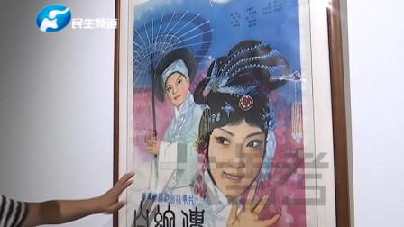 铁杆影迷30多年收藏6万张电影海报今办展览!