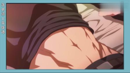 动漫:趁男主睡觉,妹子有一个大胆的想法!
