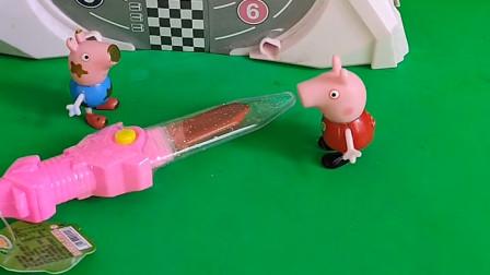 乔治买了个宝剑糖,他就用这个糖,把姐姐救了回来了