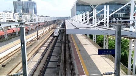 2020年9月20日,G546次(广州南站-郑州东站)本务中国铁路郑州局集团有限公司郑州动车段郑州东动车运用所CR400BF-A型广州北站通过