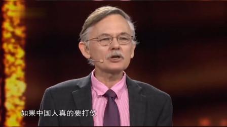 潘维廉教授:中国发展最深感动:中国减贫占世界四分之三