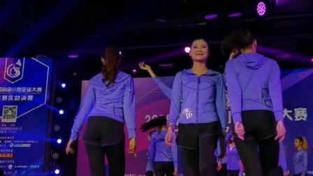 中国旅游小姐大赛,广东决赛 06届完整版