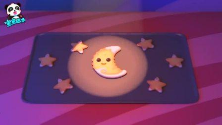 宝宝巴士:饼干会动了,长出翅膀变精灵,好可爱啊!