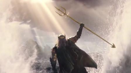 海王拥有野兽般的气质,无坚不摧的力量,却心有猛虎嗅蔷薇,这才是亚特兰蒂斯的新王!
