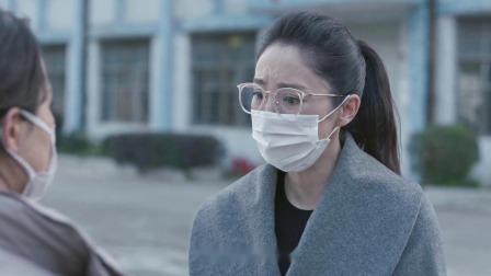 在一起 《口罩》预告:海清、冯绍峰、董璇主演,孙俪特别出演
