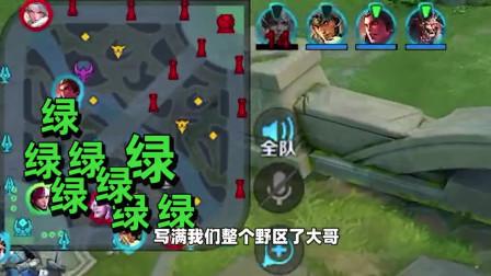 王者荣耀:韩信街头霸王排位首秀,结果却惨遭队友挂机