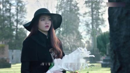 瑾宜独自站在祁树礼墓前,一切太迟了,她没机会喊祁树礼一声哥哥
