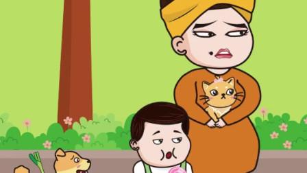 老原小始:既然把狗狗带回家,那就是家人