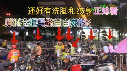 广州这条鱼龙混杂的商业步行街,有多神奇,看看就知道
