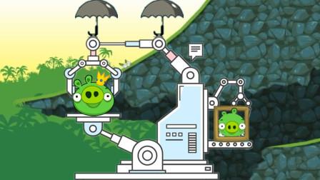 捣蛋猪:绿绿猪进化 升级成捣蛋国国王!爆笑阿布解说