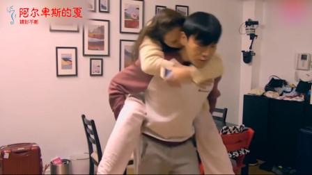 秦昊抱着伊能静在房间里嬉闹,不巧将米粒吵醒,她的反应太逗了!
