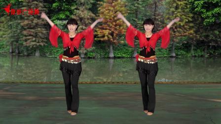 广场舞《踩着我的节拍跳起来》动感印度舞风格