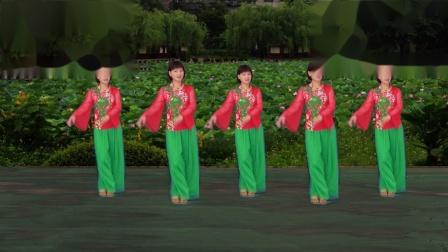 请您欣赏广场舞《浪漫流年》抒情优美形体舞