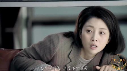 陈奕迅经典歌曲《十年》,我陈江河这辈子只活三个字,就是骆玉珠