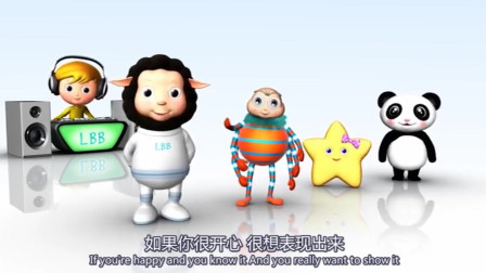 Little baby bum:如果开心你就跟我拍拍手,加速的拍手歌更好听