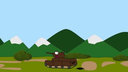 坦克世界动画,三头龙的闯入