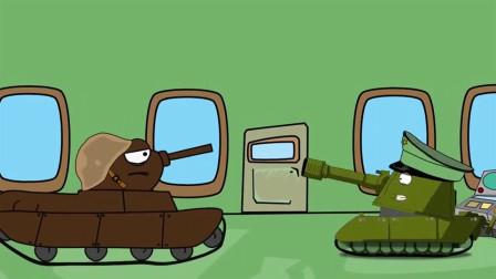 坦克世界动画,一起对抗三头龙