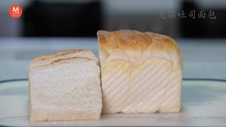免揉吐司面包,不需要厨师机也不需要使劲揉面,就可以做柔软吐司