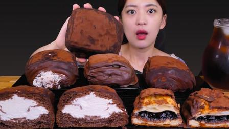 【咀嚼音】巧克力奶油面包、巧克力酱面包