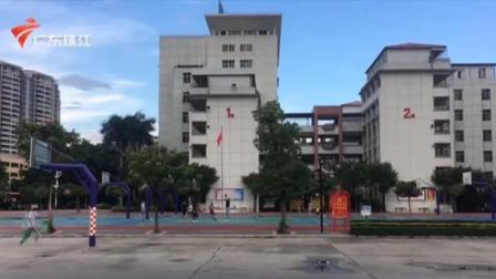广东今日关注 2020 揭阳普宁:遍地开花的校外补习班