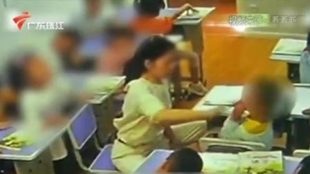 广东今日关注 2020 5岁女童被培训机构老师用戒尺打近8分钟
