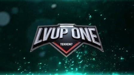 LVUP ONE: TEKKEN 7 #11