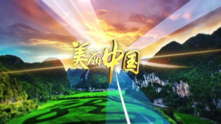 贵州: 月亮山梯田风光美