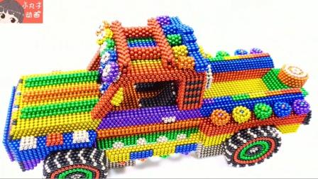 彩虹巴克球卡车积木玩具有趣好玩