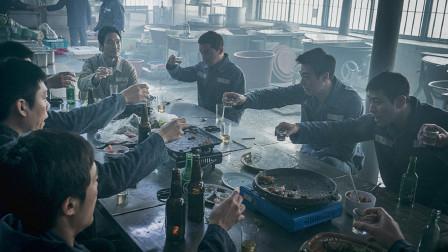 韩国片:监狱里的犯人为所欲为,狱警却无视,真实的让人不敢相信