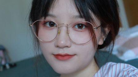 温柔系开学 妆丨框架眼镜也能画丨适合方圆脸的修容技巧