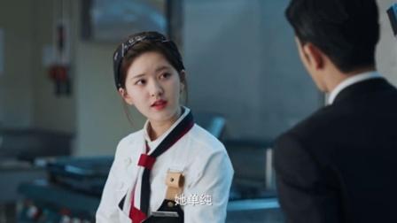 《我喜欢你》赵露思怀疑林雨申出轨厨房吵架!
