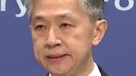 """外交部:台湾是中国领土不可分割的一部分 不存在""""海峡中线"""""""