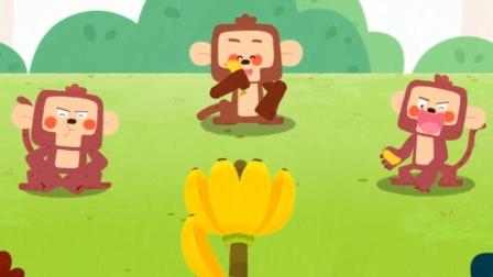 动物认知百科,猴子吃香蕉会发生什么?宝宝巴士游戏