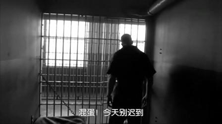 美国X档案:狱警叫罪吃饭,对待罪真是凶啊!