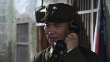 军官巧妙擒敌,还获取了重要情报,却没引起长官重视