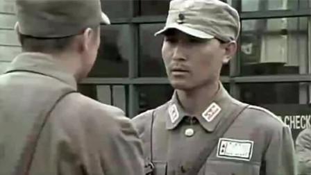 军官想让伤员搭专机回国,不料宪兵无情,拦着他不想进