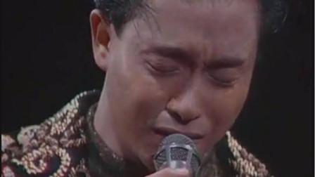 张国荣这首歌至今无人超越,告别会上唱的泪流满面,成为千古绝唱