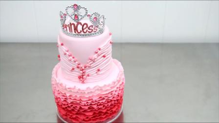 这么美腻的公主王冠蛋糕,你见过吗?制作过程简单有趣又美味哦!