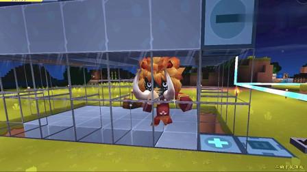 迷你世界:二狗子的陷阱还没做好,就发现怪物掉里面去了