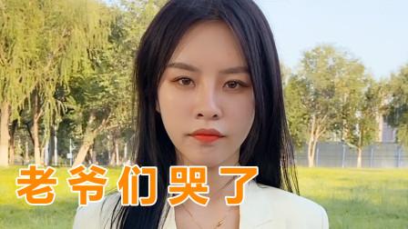 """祝晓晗接受""""采访"""",总结消费实力排行榜,太真实了"""
