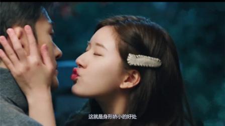 《我喜欢你》林雨申赵露思吻戏,小萝莉邂逅霸道总裁