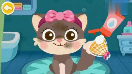 宝宝巴士:小猫咪的脸脏脏的,我们来给它洗脸吧