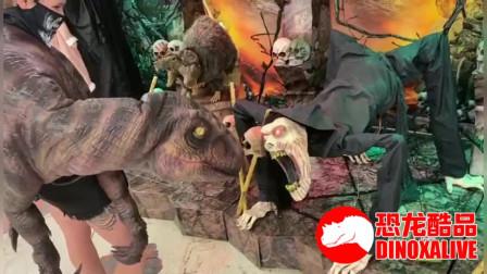 肩扛恐龙道具来到鬼屋 - 恐龙道具制造
