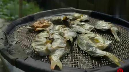 舌尖上的中国:糯米稻花鱼,鱼干包裹甜糯米,口感酸甜黏而不腻!