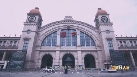 """蕉城区石后乡光荣村党支部张惠卿上榜""""中国好人"""""""