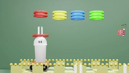兔子杯坐小木车上珍珠桥玩套圈游戏,原创动画宝宝学颜色