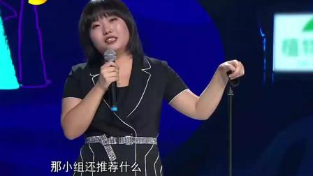 李雪琴来了,被她一次又一次逗笑!